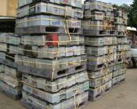 Sell Lead Battery - Drained Lead Acid Battery Scrap