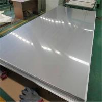 201 202 304 410 430 2B BA HL Mirror Yongjin China Cold Rolled Stainless Steel Sheet Price 5