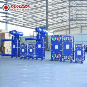 Wholesale pool: Plate Heat Exchanger for Swimming Pool Bath Heating