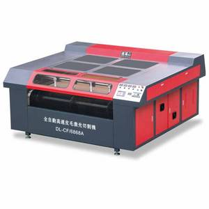 Wholesale mix cutter laser: DL-CF/6868A Automatic High-speed Laser Cutting Machine for Fur