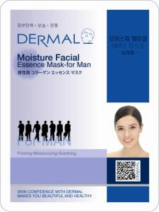 Wholesale moisturizing mask: Dermal Moisture Facial Mask for Men