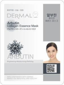 Wholesale white red wine: Dermal Arbutin Collagen Essence Mask