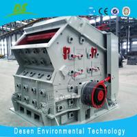 Sell Impact Crushing machine