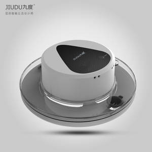 Wholesale Vacuum Cleaner: 2017 New Mini Floor Mopping Robot with Auto Floor Cleaning