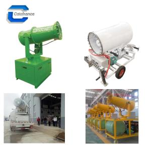 Wholesale dust suppression water cannons: Fog Cannon /Water Cannon /Mist Cannon