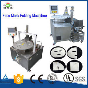 Wholesale facial mask packaging machine: Cotton Face Mask Paper Dry Facial Masks Sheet Folding Machine