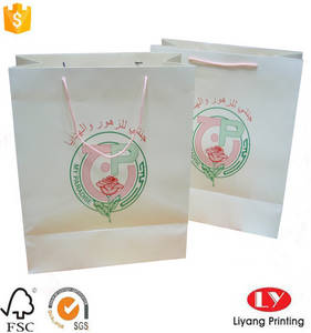 Wholesale Packaging Bags: white paper shopping clothes packaging bag