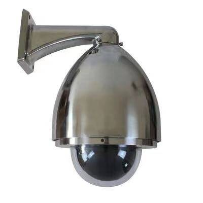 Sell Explosion Proof CCTV Dome Camera