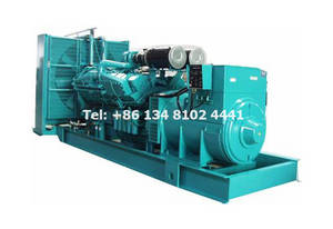 Wholesale genset radiator: CUMMINS Diesel Generator Set 82GF