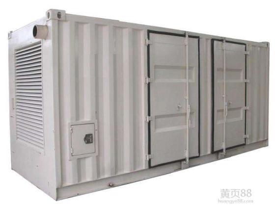 1200KW 1500KVA Container Diesel Generator Genset