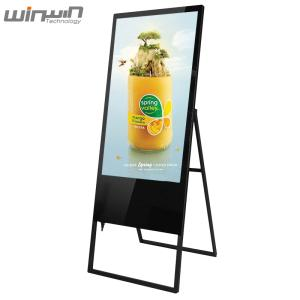 Wholesale lcd screen usb lot: 32inch Portable LCD Display Android Kiosk Digital Signage Display Media Player
