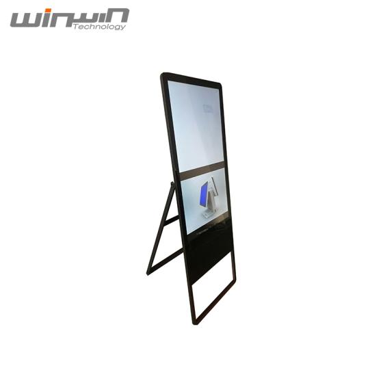 Slim 43 Inch Digital Signage Portablefloor Stand Display LCD Advertising