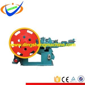 Wholesale cap making machine: High Speed CNC Automatic Steel Wire Roofing Nail Making Machine Price
