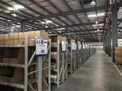 Provide Warehouse and Logistic Services