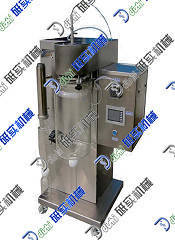 Wholesale dual chamber bottle: Lab Spray Dryer