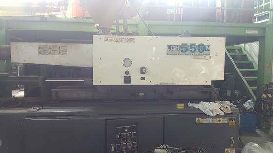 plastic mold: Sell LGH550N Used plastic injection molding machine