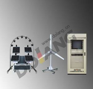 Wholesale wind energy: New Energy Training Equipment Wind-Sloar Complementary Training System DLXNY-FN02