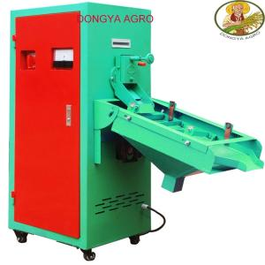 Wholesale tractor: DONGYA Vibratory Screen Rice Husk Machine Rice Mill Tractor