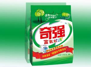 Wholesale laundry detergent: Sell KEON Laundry Detergent Powder/Washing Powder