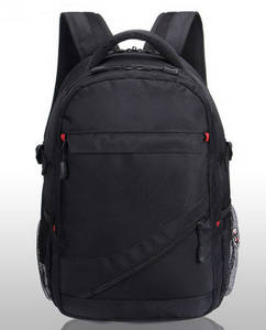 Wholesale laptop backpack: Good Quality Laptop Backpack, Great for Business Trip/Travel