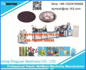 Wholesale extrusion head die: Plastic Packing Net Machine
