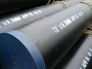 Wholesale seamless steel pipe: Seamless Steel Pipe