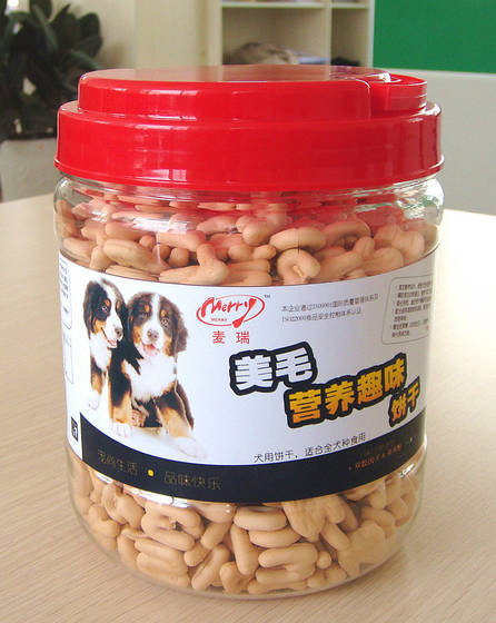 Sell Numerical shape fuctional biscuits for pets