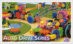 Wholesale creative toys: Bing Bing Block