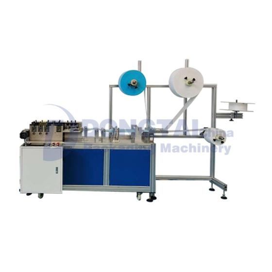 Sell Full-automatic inner ear mask machine