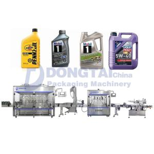 Wholesale electric governor: Automatic Lube Oil Filling Machine  Motor Oil Filling Machine