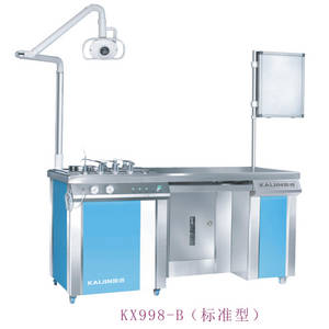 Wholesale Endoscope: ENT Workstation ENT Treatment Unit