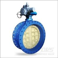 Flanged End Butterfly Valve, GGG40, 28 Inch, 150 LB, API 609