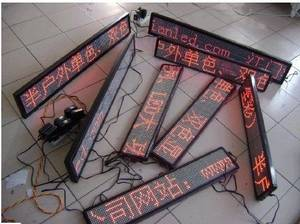 Wholesale Flags, Banners & Accessories: LED Banners