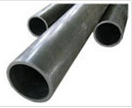 Wholesale seamless carbon steel tubing: Seamless Carbon and Alloy Steel for Mechanical Tube