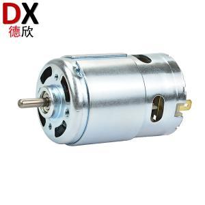 Wholesale high torque motor: Permanent Magnet High Torque 12V DC Motor