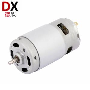 Wholesale dc electric motor: 50W Direct Current Brushed DC Electric Motor
