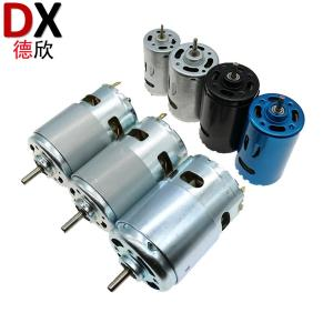 Wholesale vacuum cleaner: RS555 High Power 18 Volt DC Motor for Vacuum Cleaner