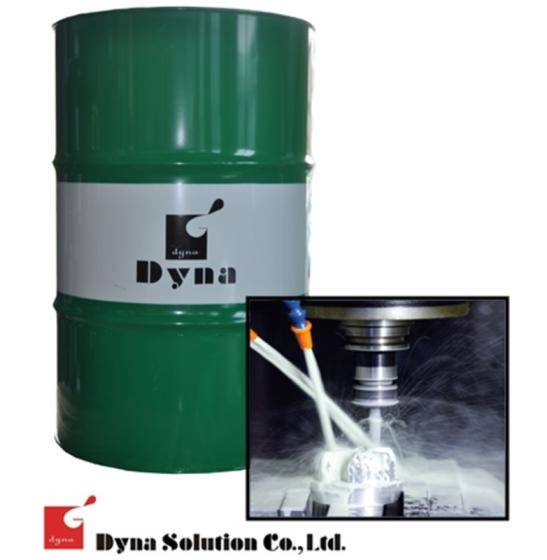 Sell Emulsion Cutting Oil
