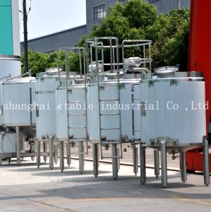 Wholesale juice concentrator: CE Standard Concentrated Juice Mixing Tank, 500L Mixer Tank Price