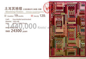 Wholesale tapestry: Classic Chinese Style Delighting Opulent Peony Carpet/Tapestry