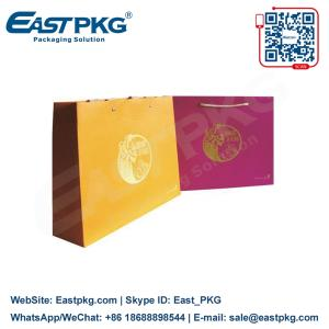 Wholesale folding box making machine: Cosmetic Paper Bag
