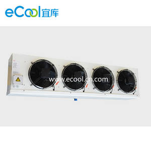 Wholesale difference inspection: Commercial Series Air Cooler