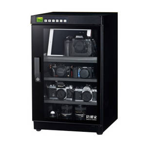 Wholesale Cabinets & Chests: Digita Dry Cabinet, Dry Box for Camera and Lens