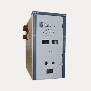 Wholesale water damage removal: KYN61-40.5 Armored Central AC Metal-enclosed Switchgear