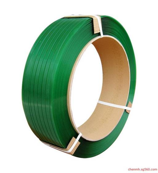 flat rolled iron: Sell pet strapping band