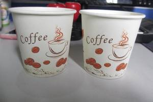 Wholesale Paper Cups: Paper Cups