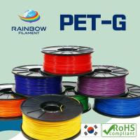 3D Printer & 3D PEN Filament [PETG 1.75mm 1kg] Made in Korea