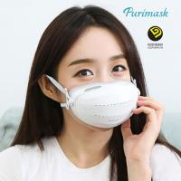 Mask Type Wearable Air Purifier PURIMASK