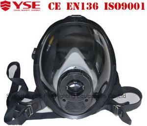 Wholesale police equipment: CE EN YSE Protective Gas Mask