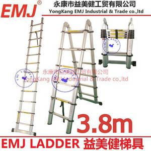 Wholesale yongkang: EMJ 3.8m Joint Telescopic Ladder
